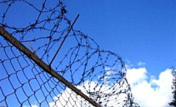Верховная Рада амнистирует заключенных