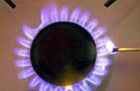 В Днепропетровской области полностью возобновлено газоснабжение в обычном режиме