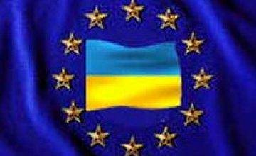 Для празднования Дней Европы в Украине представители ЕС выбрали Кривой Рог