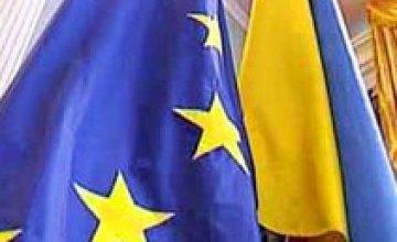 ЕС планирует сотрудничать с Днепропетровском в энергетической сфере