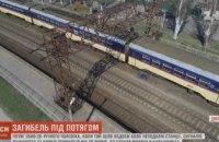 В Днепре поезд насмерть сбил 26-летнего парня (ВИДЕО)