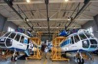 В Украине начнут производить вертолеты