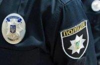 Под Харьковом пьяный мужчина ударил ножом пожилого отца