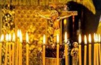 Сегодня у православных Вселенская родительская (мясопустная) суббота