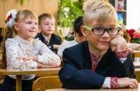 Как будет происходить нынешний набор детей в первые классы