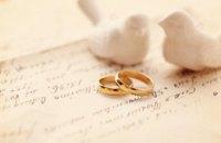 Днепрянам рассказали, как женится повторно, будучи в браке