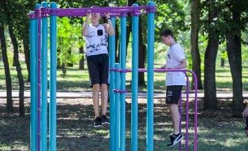 У Кривому Розі відкрили перший в області «активний парк»