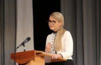 Я горда быть неотъемлемой частью 170-тысячной армии выпускников ДНУ, - Юлия Тимошенко