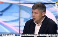 Сергей Никитин: «Вместо стратегического планирования восстановления экономики Украины, мы продаем все, что только можно»