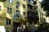 В Днепропетровске появился очередной энергоэффективный дом