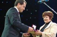 Работники социальной сферы Днепропетровска удостоились награды за свой труд