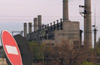 В Днепропетровске 2 предприятия уменьшили выброс вредных отходов