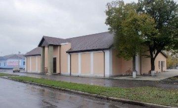 В Юрьевке реконструируют дом культуры - Валентин Резниченко