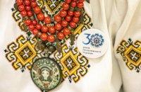 К 30-летию независимости Украины: в ДнепрОГА активисты говорили о развитии гражданского общества