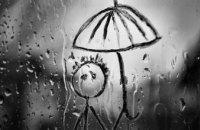 Погода в Днепре: сегодня малооблачно, возможен дождь
