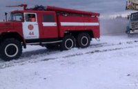 За сутки спасатели Днепропетровской области вытащили из снежных заносов 28 автомобилей