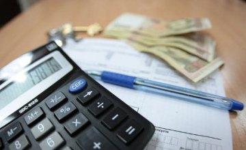 Жителям Днепропетровщины рассказали о новых правилах оформления субсидий