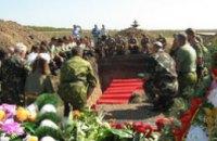 На Днепропетровщине перезахоронили останки 11 солдат, погибших во время Великой Отечественной Войны