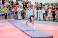 20 локаций и выступлений под открытым небом: в Днепре провели Фестиваль спорта-2018