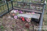 В Киевской области четверо малолетних в состоянии алкогольного опьянения совершили погром на кладбище