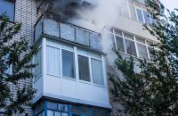 В Вольногорске загорелся балкон девятиэтажки (ФОТО)