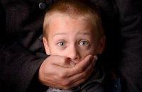 В Днепре задержали мужчину, укравшего 5-летнего ребенка у подруги