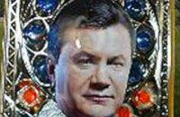 Януковича изобразили на коробке конфет