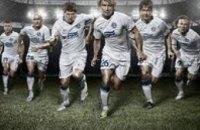 5 ноября «Днепр» сыграет с киевским «Арсеналом»