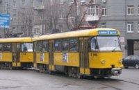 Сегодня в Днепре два трамвайных маршрута изменят свой график