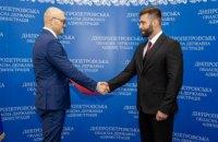 Дніпровську РДА очолив Микита Загрійчук