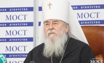 Сегодня митрополит Днепропетровский и Павлоградский Ириней отмечает 82-летие
