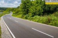 На Дніпропетровщині привели до ладу дорогу Верхньодніпровськ-Боровківка-Доброгірське