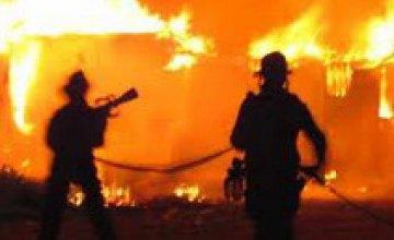 Днепропетровские военные учились тушить пожар