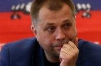 «Премьер-министр» ДНР Бородай ушел в отставку