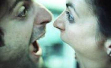 Минюст Украины уравняет права мужчин и женщин в Семейном кодексе
