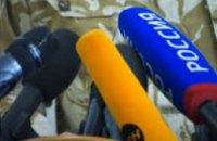Украина запретила въезд на свою территорию 49 российским журналистам (СПИСОК)