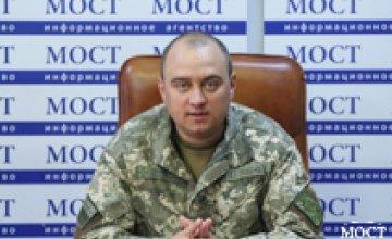 Жителей Днепропетровщины приглашают на контрактную службу в пограничные войска