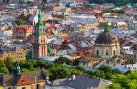 С 1 апреля туристам придется платить за посещение Львова