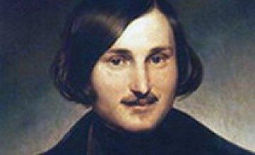 Николай Томенко презентовал в Днепропетровске свою книгу о Гоголе