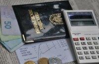 В Кабмине назвали максимальную сумму пенсии в Украине