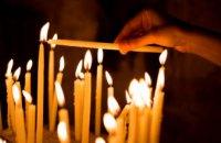 В православной Церкви отмечают день мученика Мирона пресвитера
