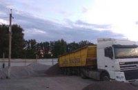 На Днепропетровщине  погиб 20-летний водитель самосвала, зацепивший при разгрузке высоковольтную линию