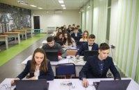 В павлоградской школе робототехники воспитывают юных программистов и изобретателей, - Валентин Резниченко