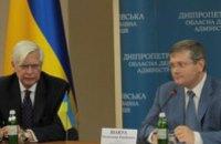Александр Вилкул встретился с Чрезвычайным и Полномочным Послом ФРГ в Украине Кристофом Вайлем
