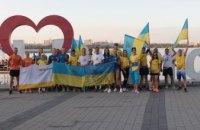 За полторы тысячи километров, 26 дней и 9 областей: марафонцы бегут Днепропетровщеной