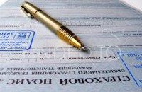 Выплаты по «автогражданке» вырастут в два раза