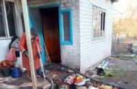 Под Днепром спасатели ликвидировали  возгорание дома