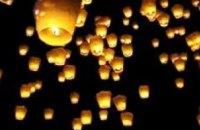 14 февраля Днепропетровск отметит массовым запуском небесных фонариков
