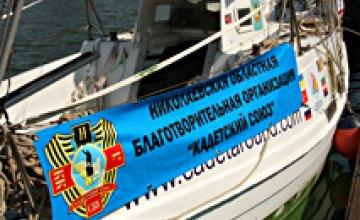 В Крым приплывут три яхты из Днепропетровска