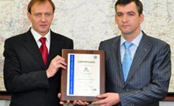 Компания ТЮФ ЗЮД подтвердила соответствие ОАО «ЭК «Днепрооблэнерго» требованиям международного стандарта ISO 9001-2008